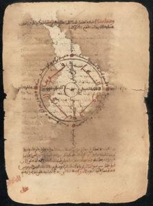 A Timbuktu Manuscript