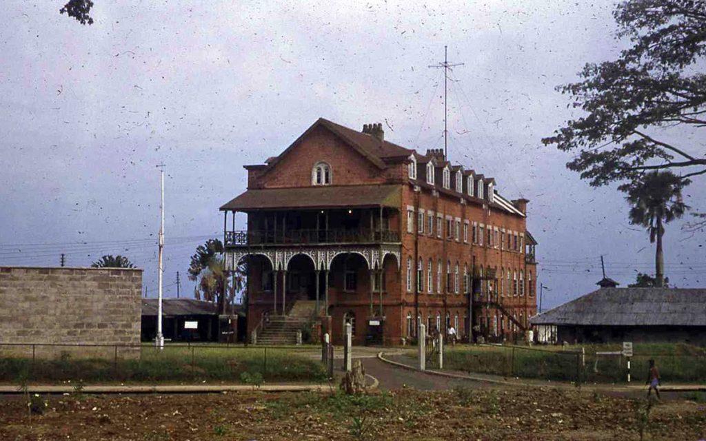 Fourah Bay College, Freetown, Sierra Leone