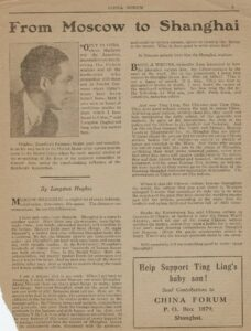 Langston Hughes Newspaper Clipping from Moscow to Shanghai, from Newspaper, The China Forum