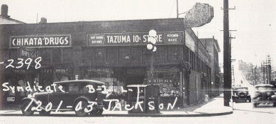 Black & Tan Club, Seattle, 1937