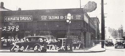 Black & Tan Club, Seattle, 1937